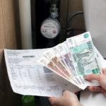 Тарифы ЖКХ в Санкт-Петербурге на 2019 год