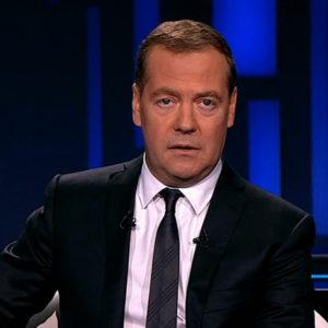 Медведев освободил от должности Литвака